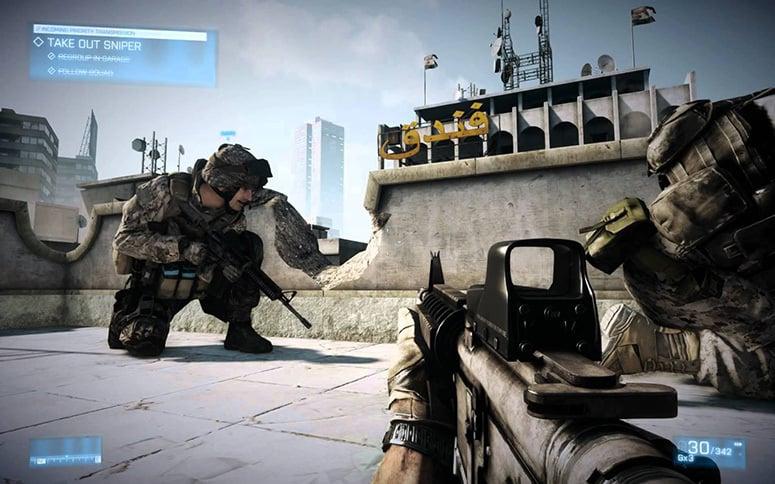 Battlefield 3 Combat